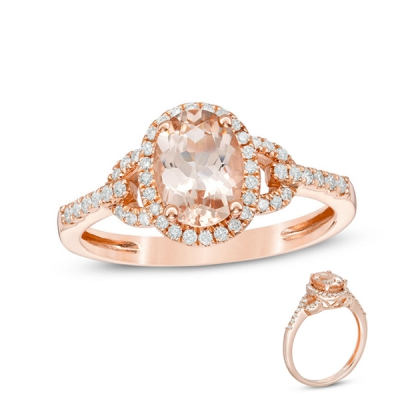 Morganite ring South Africa