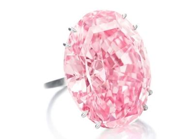 Pink Star Diamond april birthstone